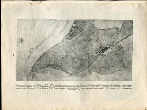 genplan-kujbysheva-1940-1945-500x374